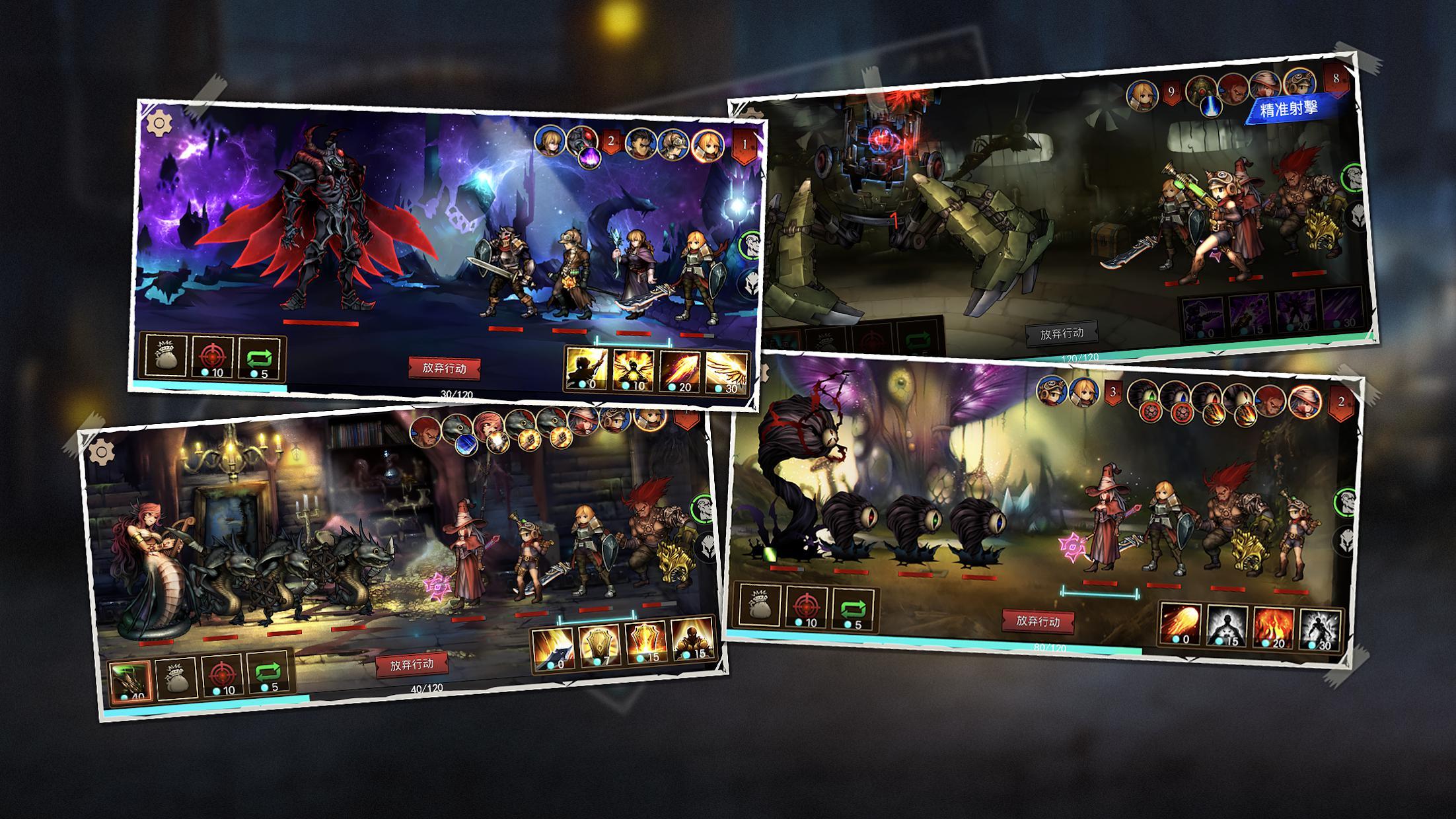 地牢求生2 - 巨像传说 游戏截图5