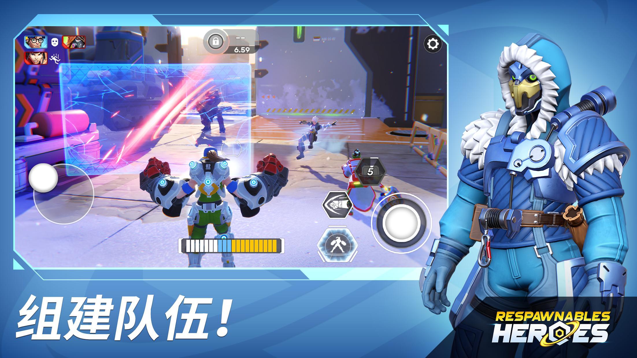 无敌士兵:英雄对战 游戏截图2