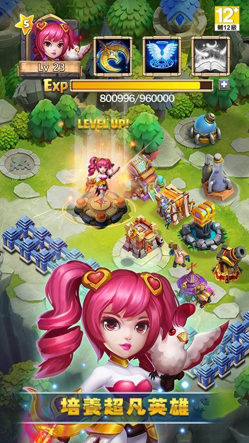 城堡争霸 - 阵营守护神(台服) 游戏截图2