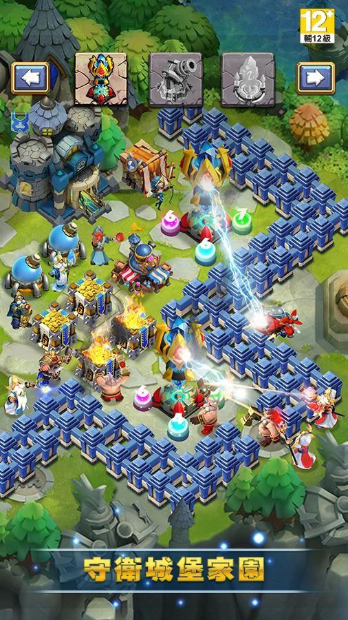 城堡争霸 - 阵营守护神(台服) 游戏截图3