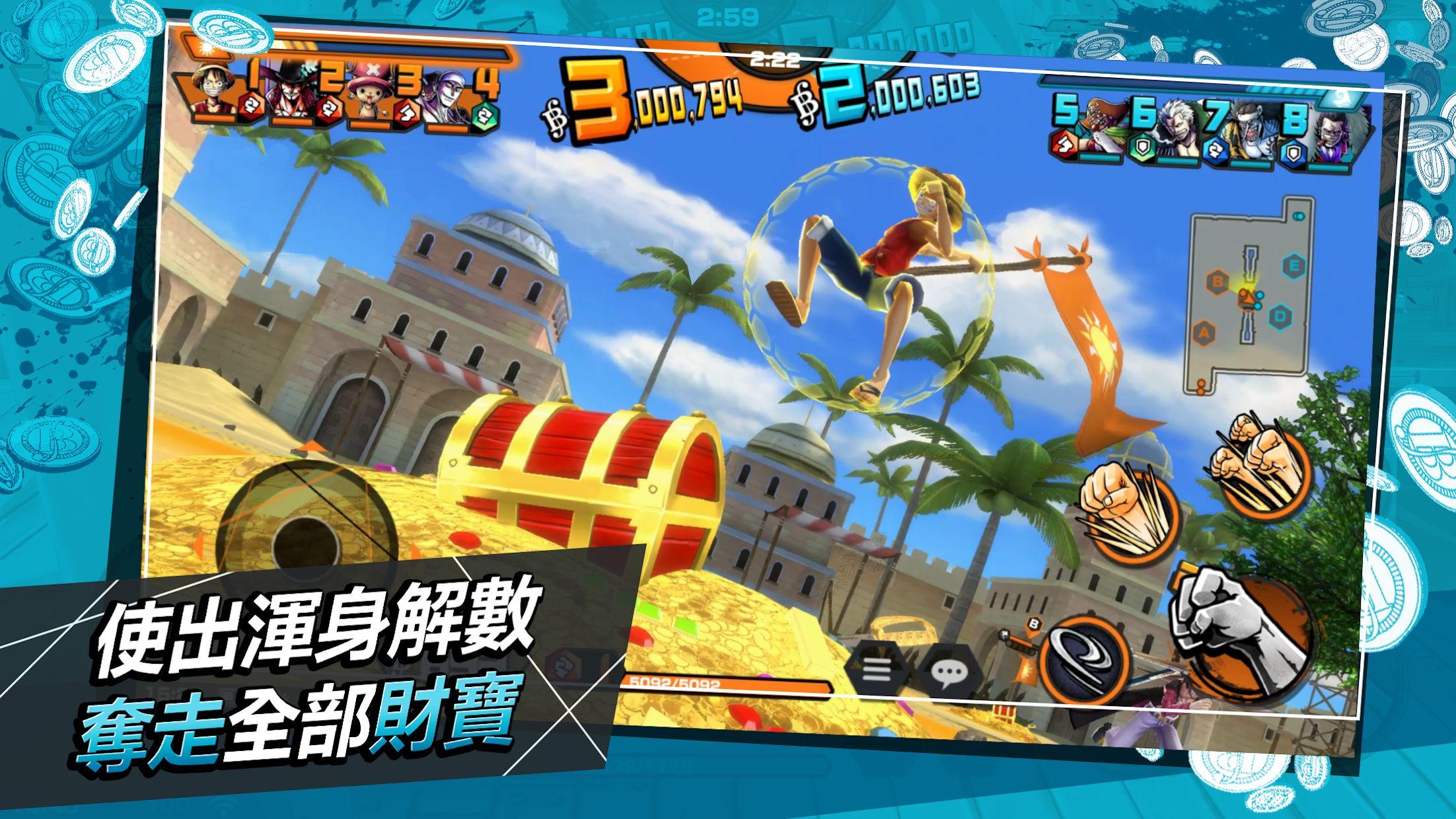 海贼王 赏金猎人(ONE PIECE Bounty Rush) 游戏截图2