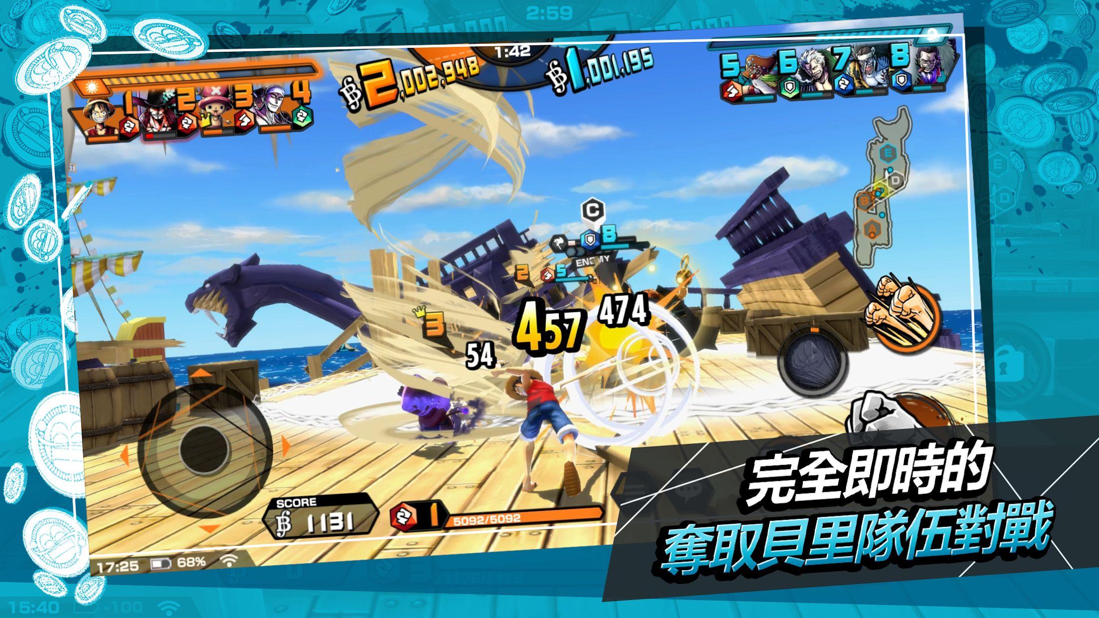 海贼王 赏金猎人(ONE PIECE Bounty Rush) 游戏截图4