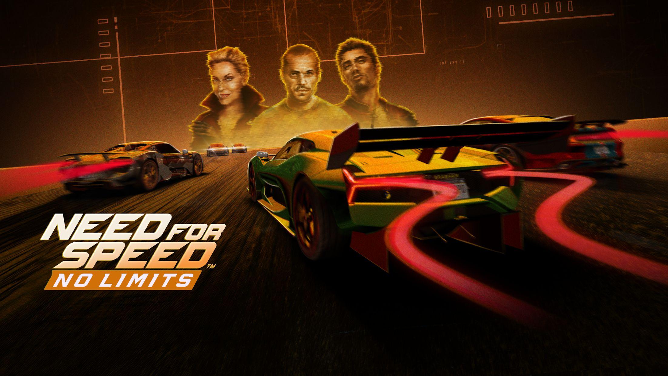 极品飞车:无极限赛车 游戏截图1