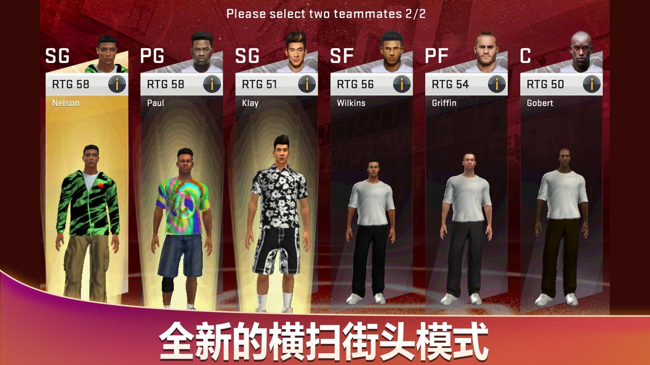 NBA 2K20 游戏截图2