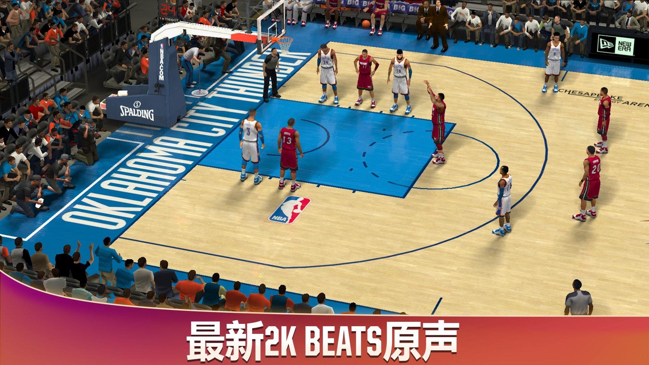 NBA 2K20 游戏截图5
