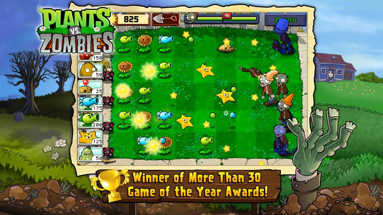 植物大战僵尸 游戏截图1