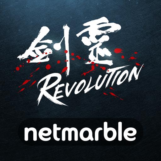 剑灵:革命(台服)