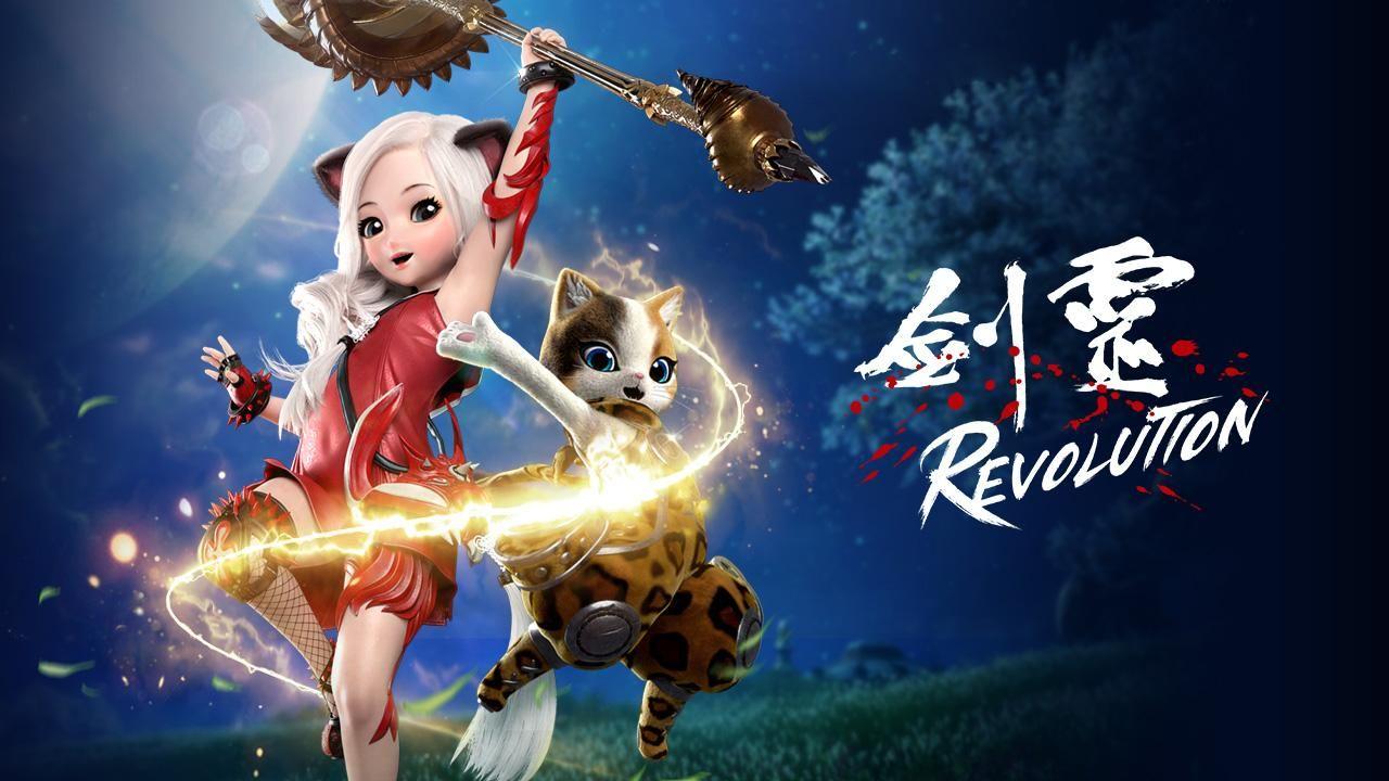 剑灵:革命(台服) 游戏截图1