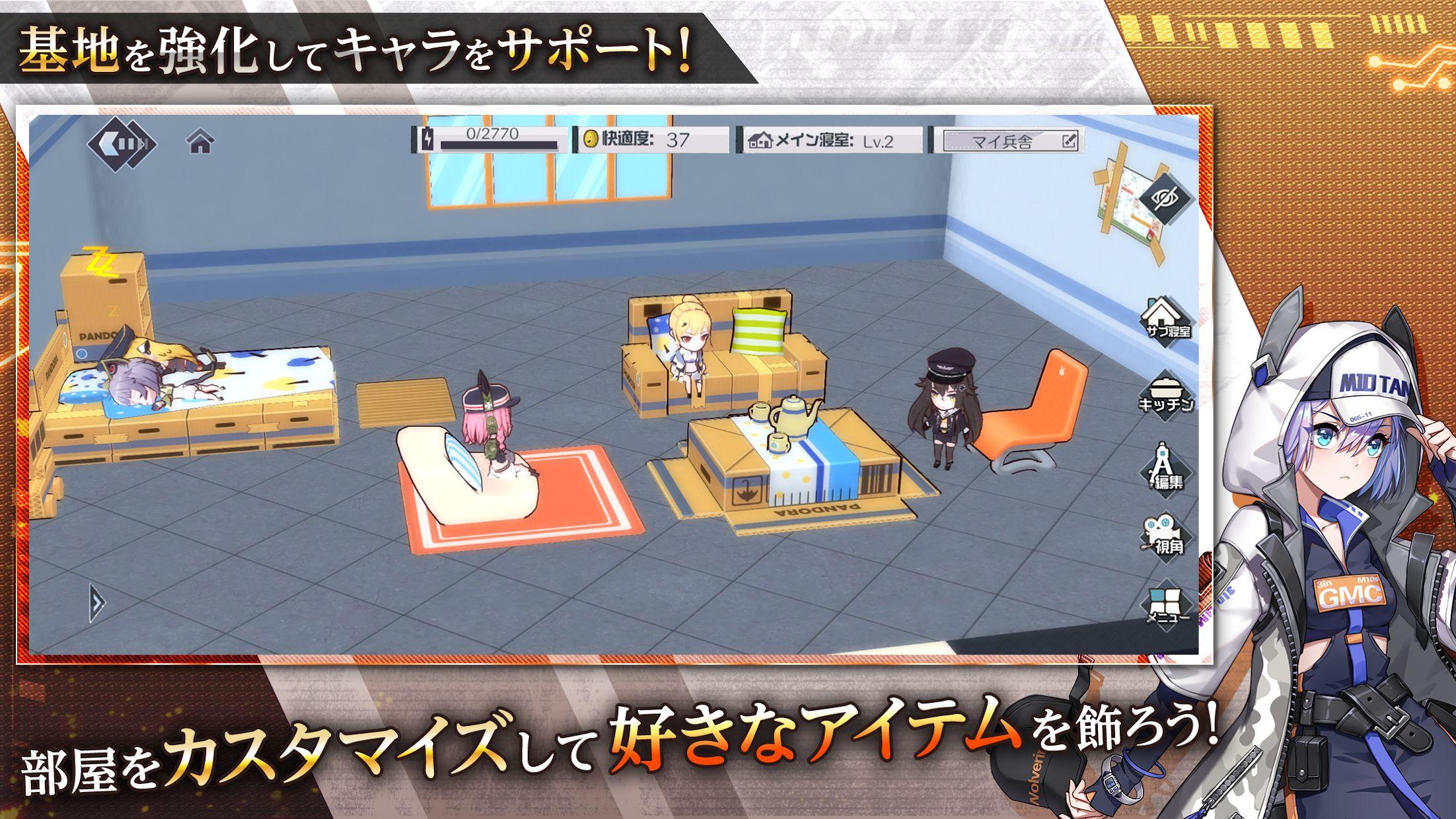潘朵拉的回响(日服) 游戏截图2