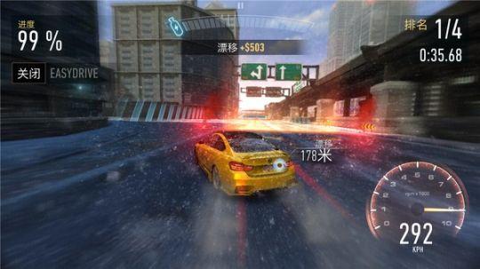 《极品飞车:无极限》 :饱含情怀的经典设计,精心制作的游戏画面,这款竞速大作不可错过 图片5