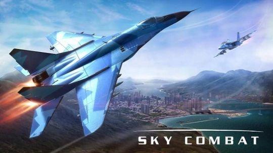空战:《世界战争-英雄》团队最新力作,画质优秀的硬核空战游戏! 图片1