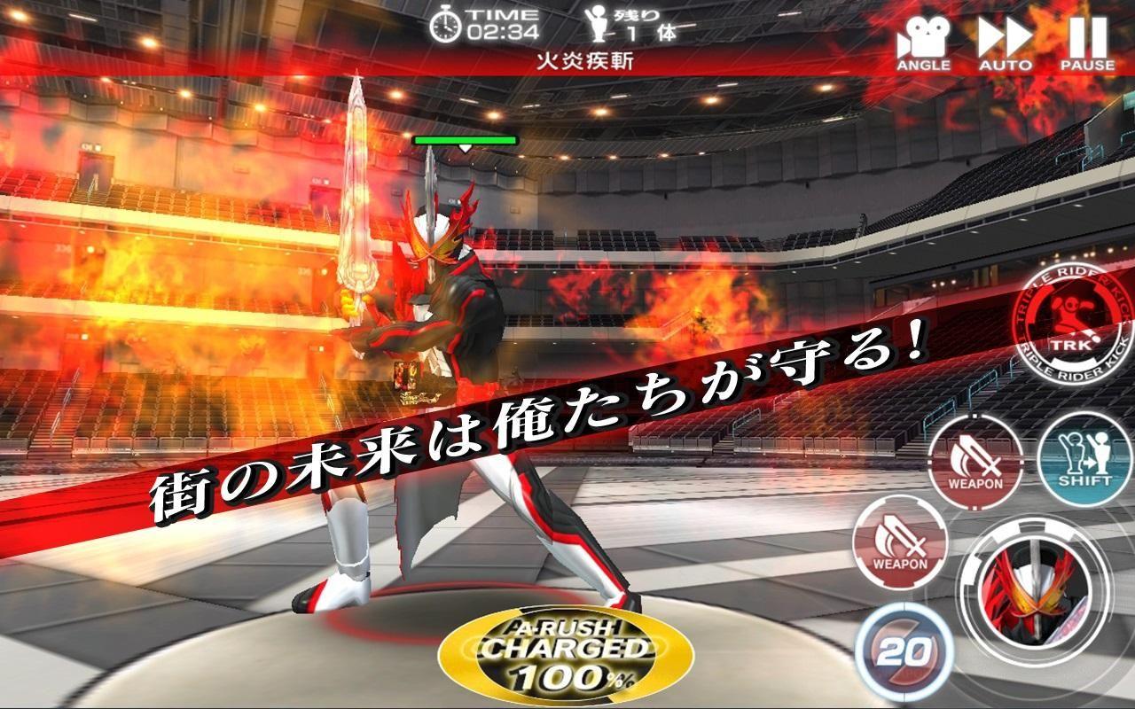 假面骑士 城市大战(日服) 游戏截图2