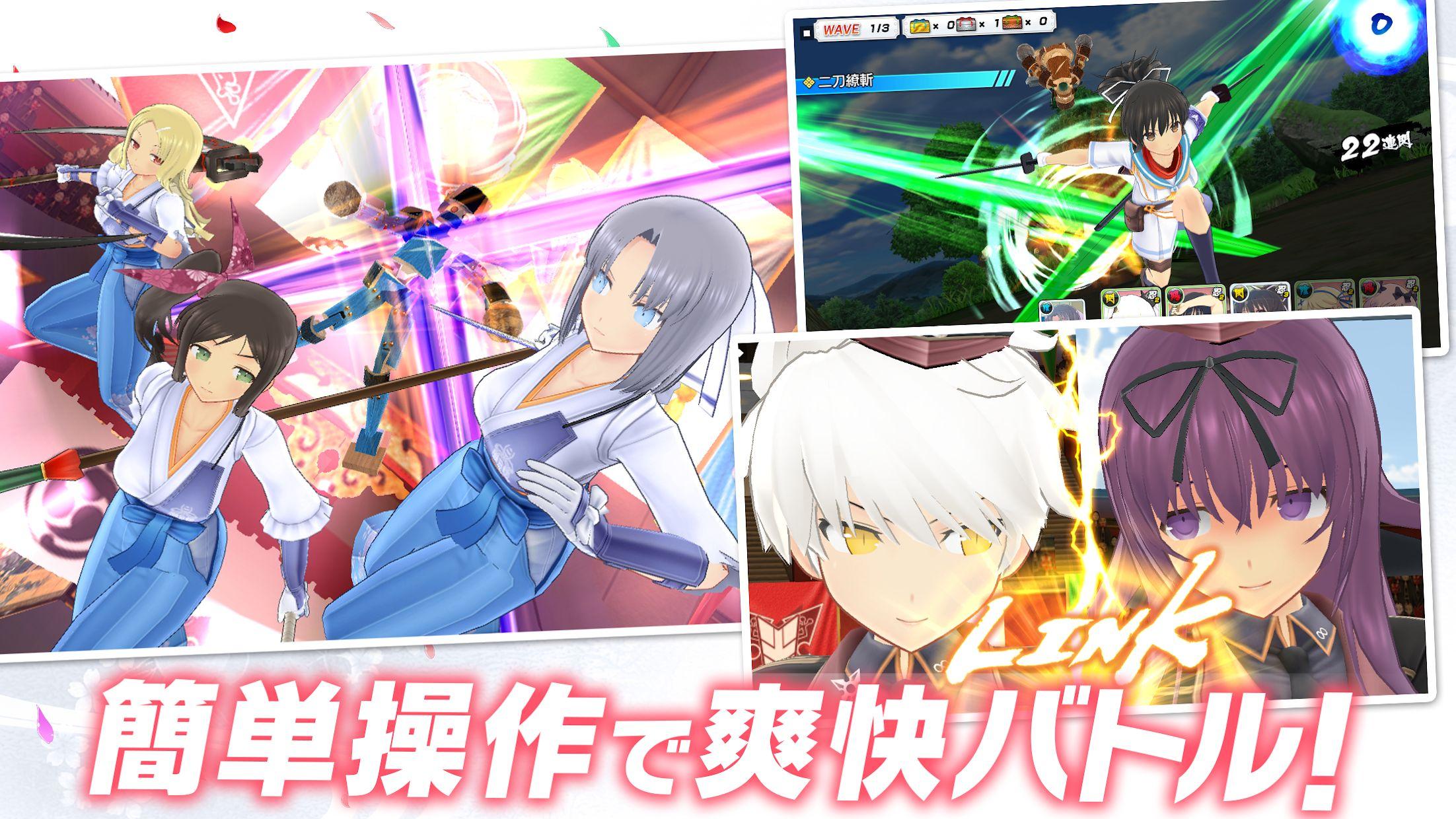 忍者大师 闪乱神乐:NEW LINK(日服) 游戏截图3