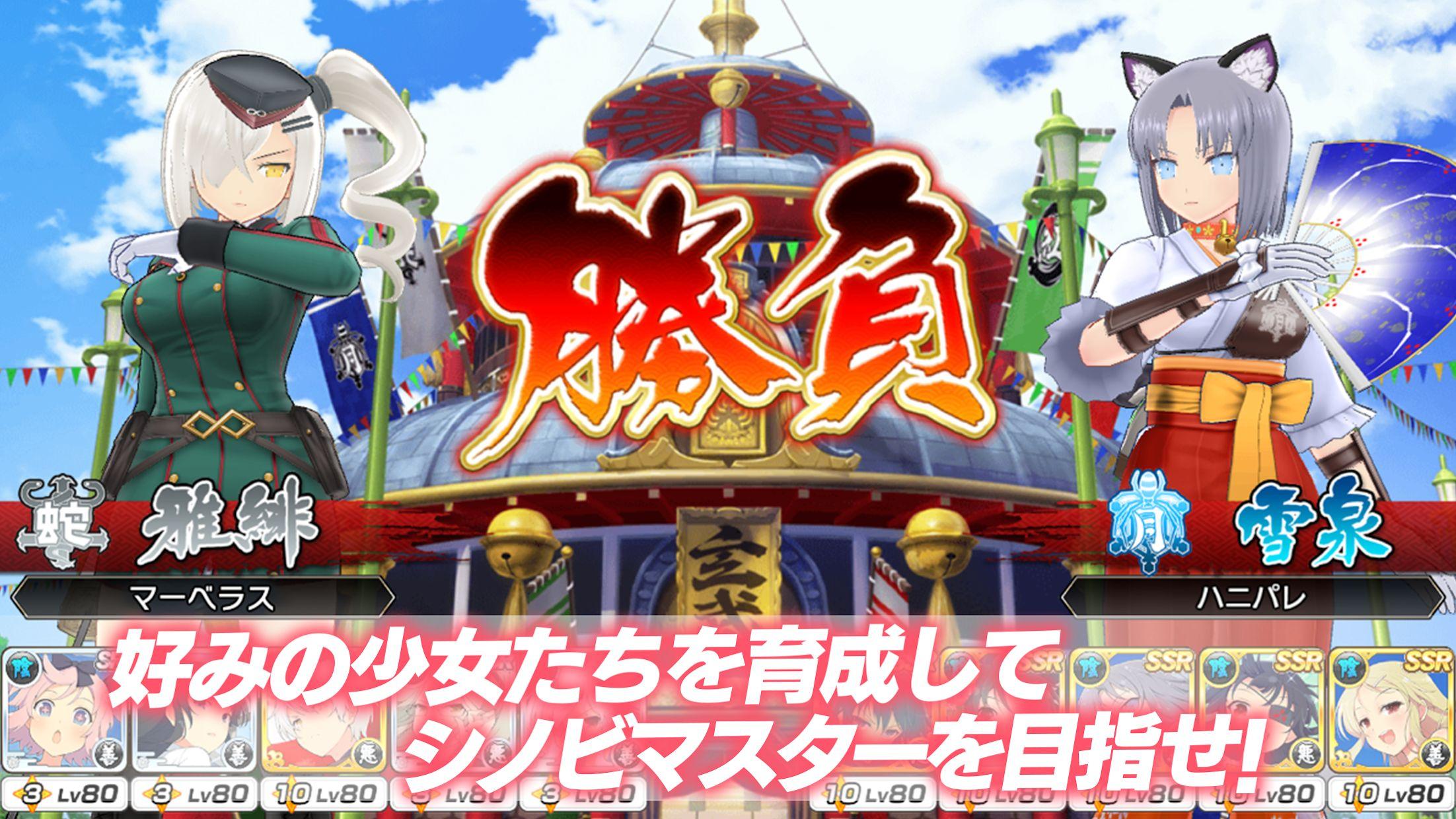 忍者大师 闪乱神乐:NEW LINK(日服) 游戏截图5