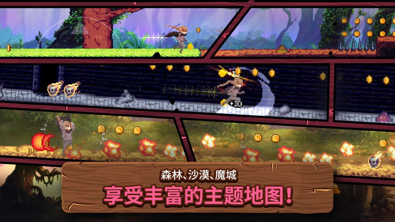 Run Again : Action Adventure Game 游戏截图5