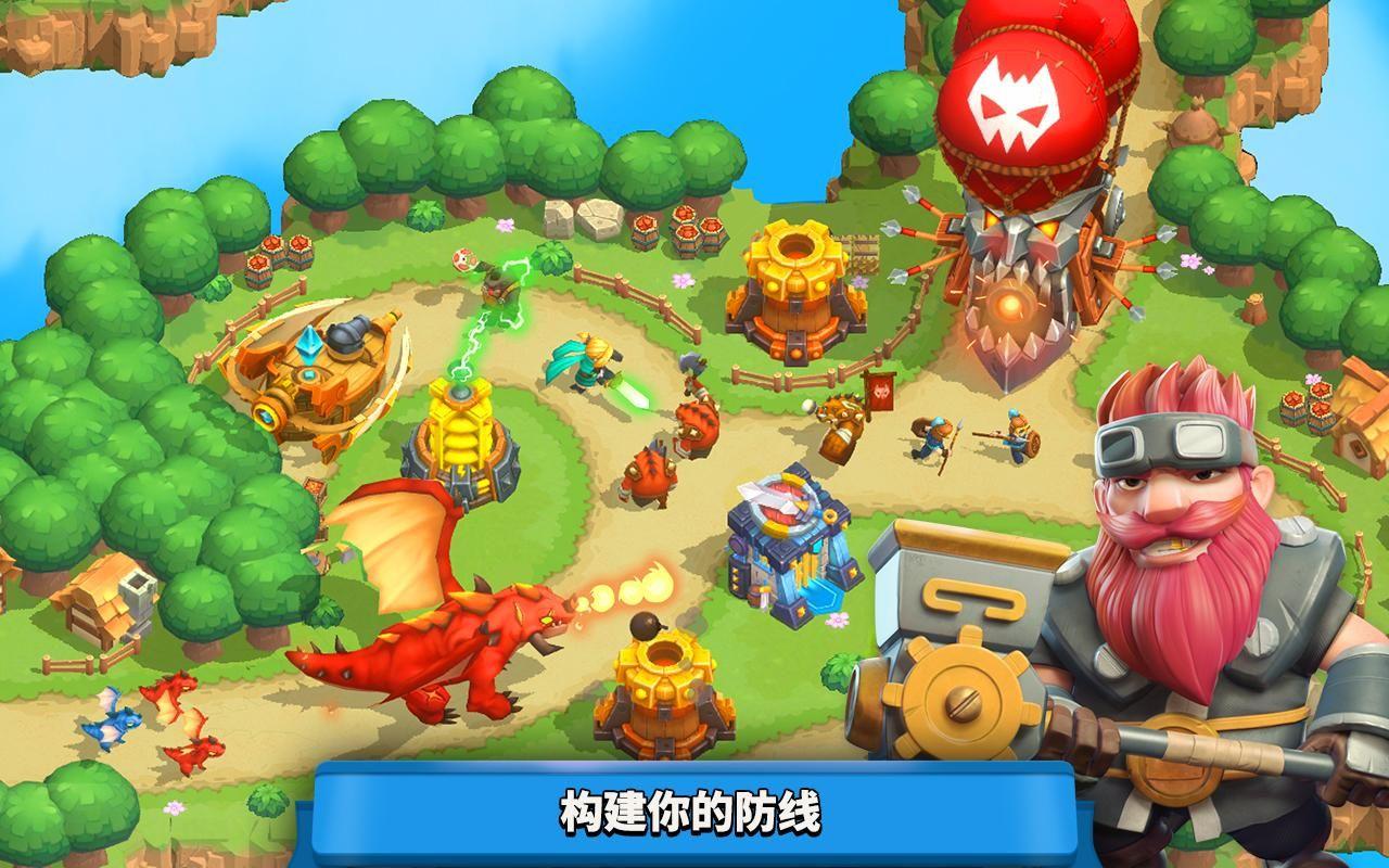 狂野天空塔防:英雄RPG 游戏截图1