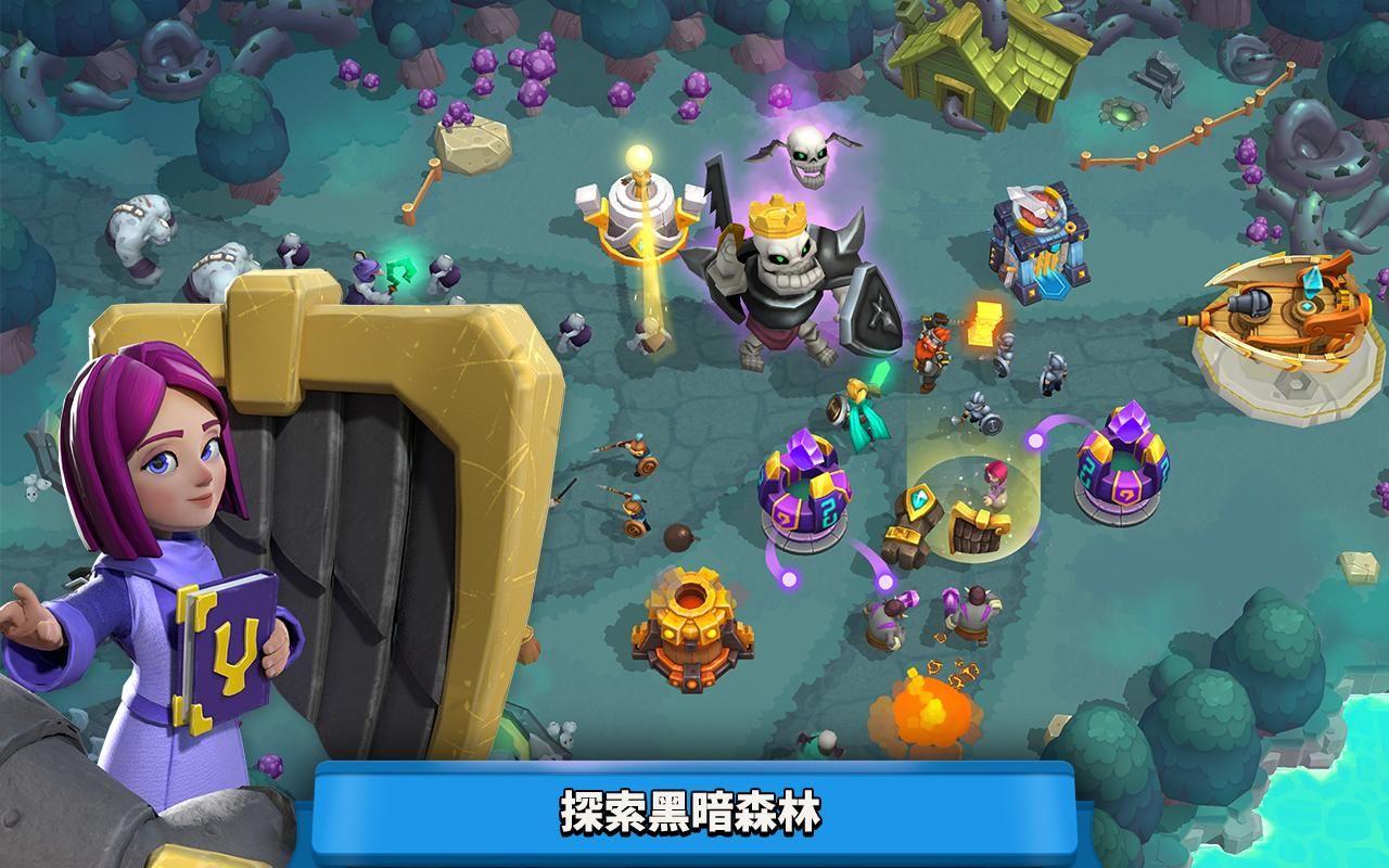 狂野天空塔防:英雄RPG 游戏截图5