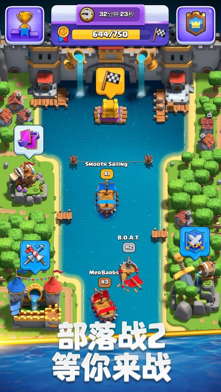 部落冲突:皇室战争(国际服 Clash Royale) 游戏截图1