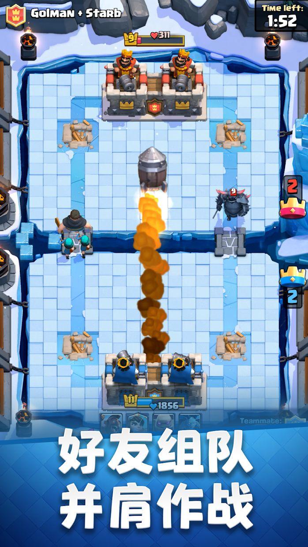 部落冲突:皇室战争(国际服 Clash Royale) 游戏截图3