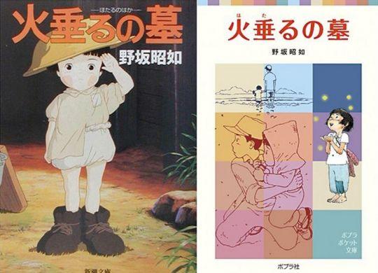 铃木敏夫:为了让大家20年后记住吉卜力,现在要做一些突破 图片6