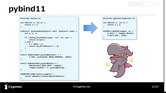 用Python写3A?Cygames的游戏引擎做得怎么样 图片8