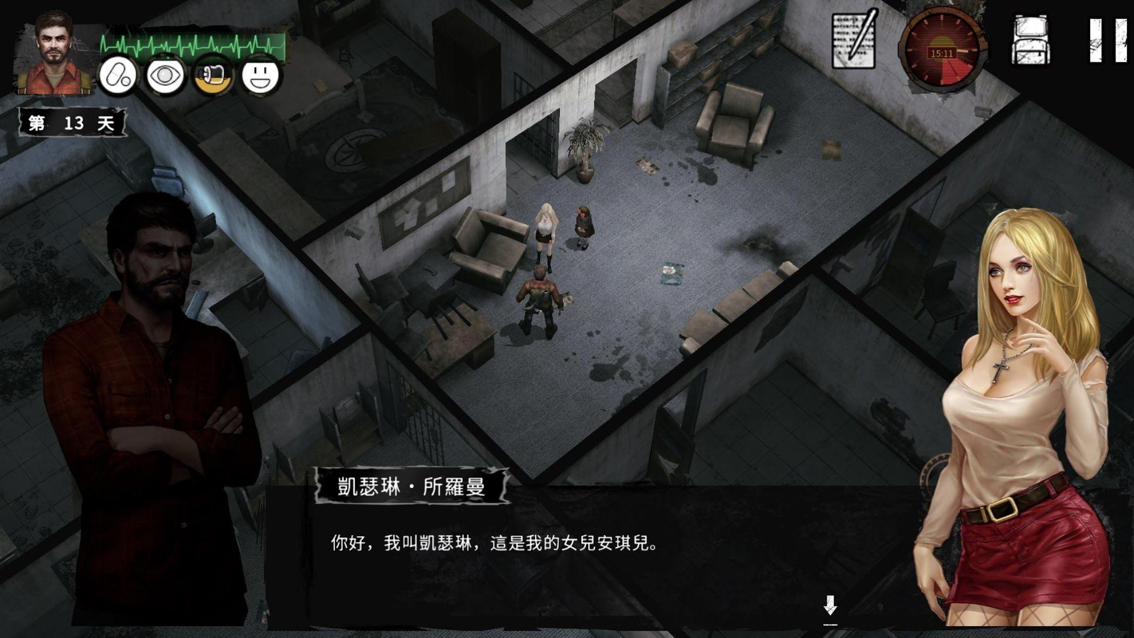 末日方舟: 生存 游戏截图1