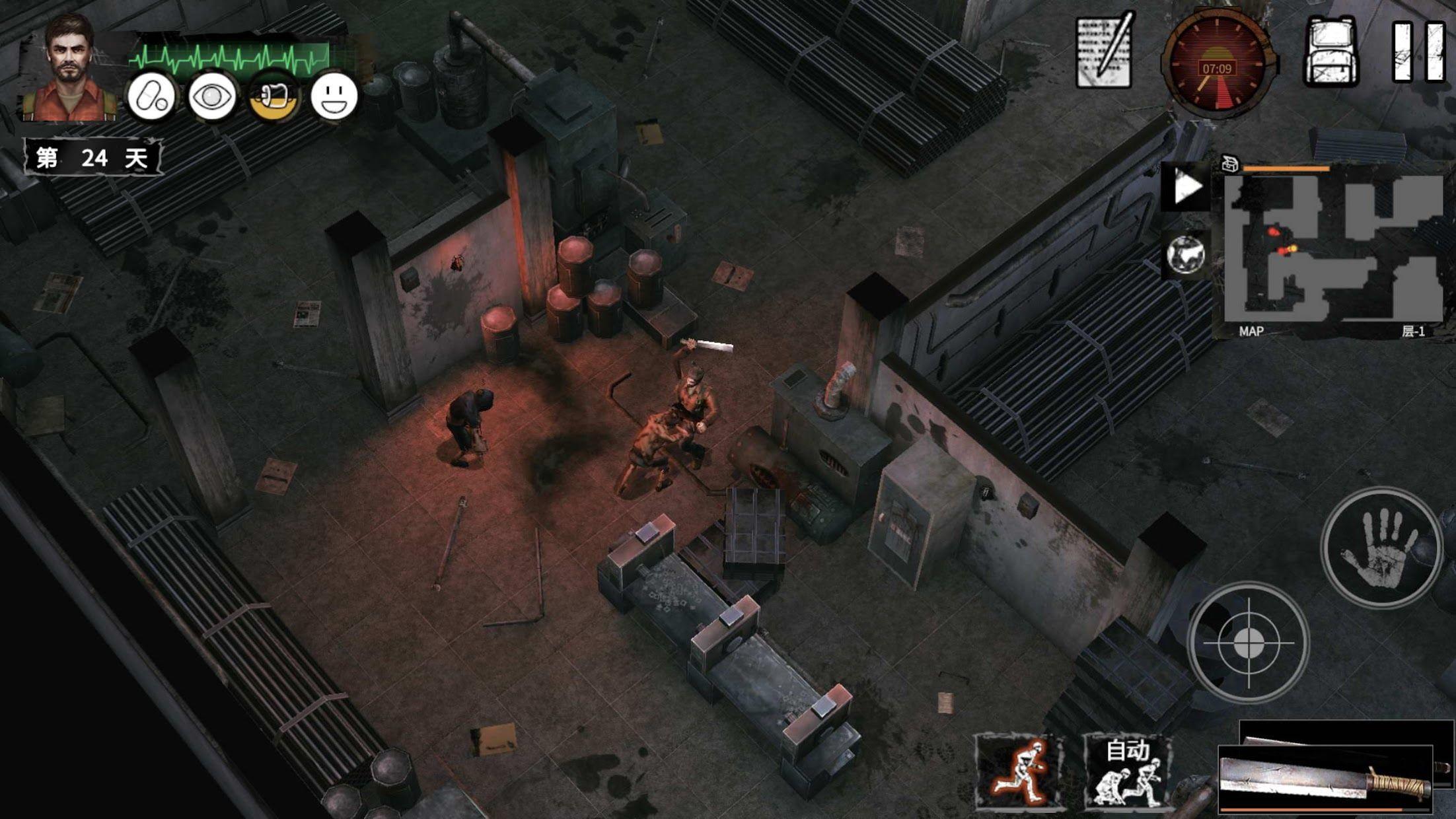 末日方舟: 生存 游戏截图2