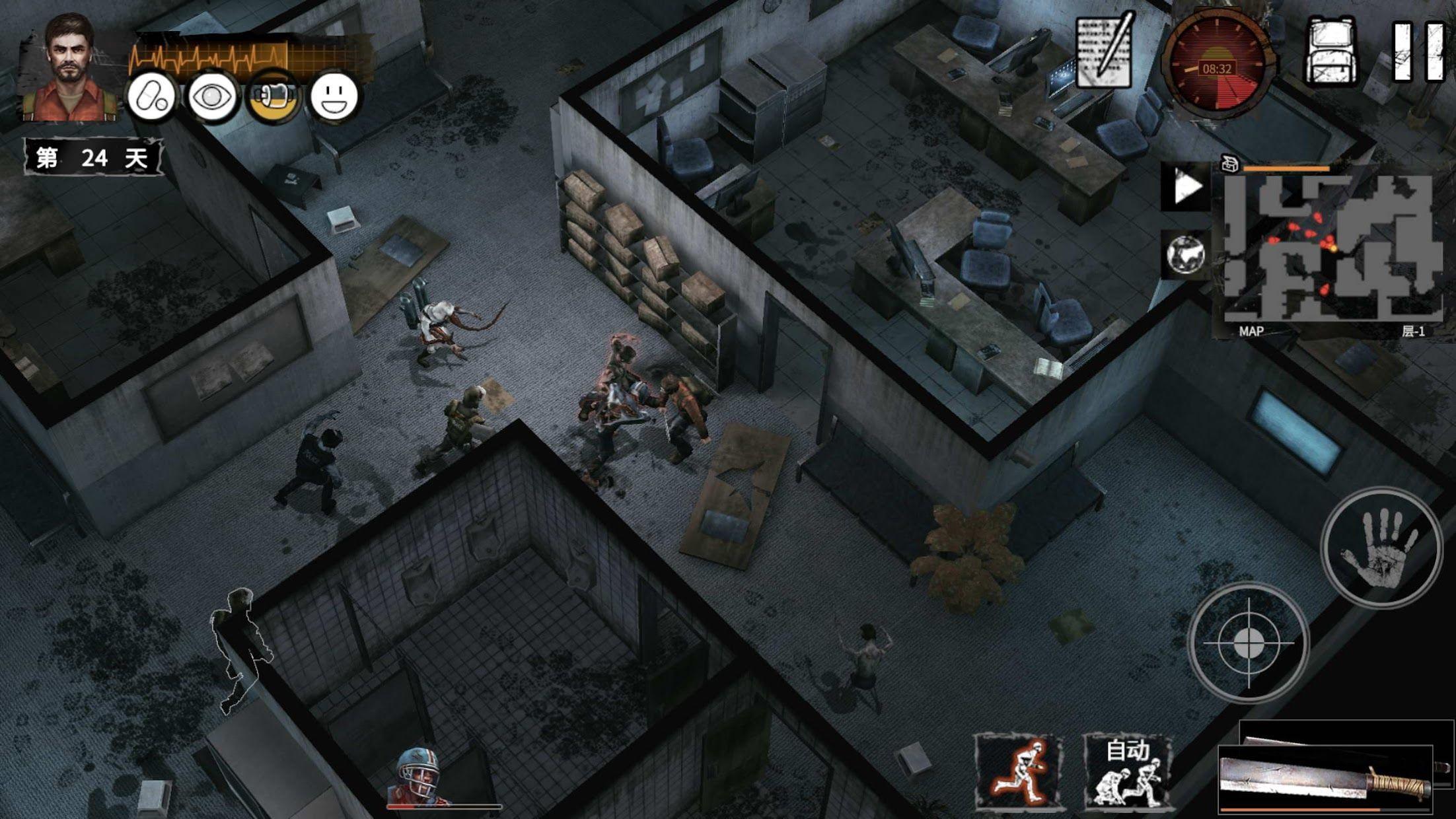 末日方舟: 生存 游戏截图3