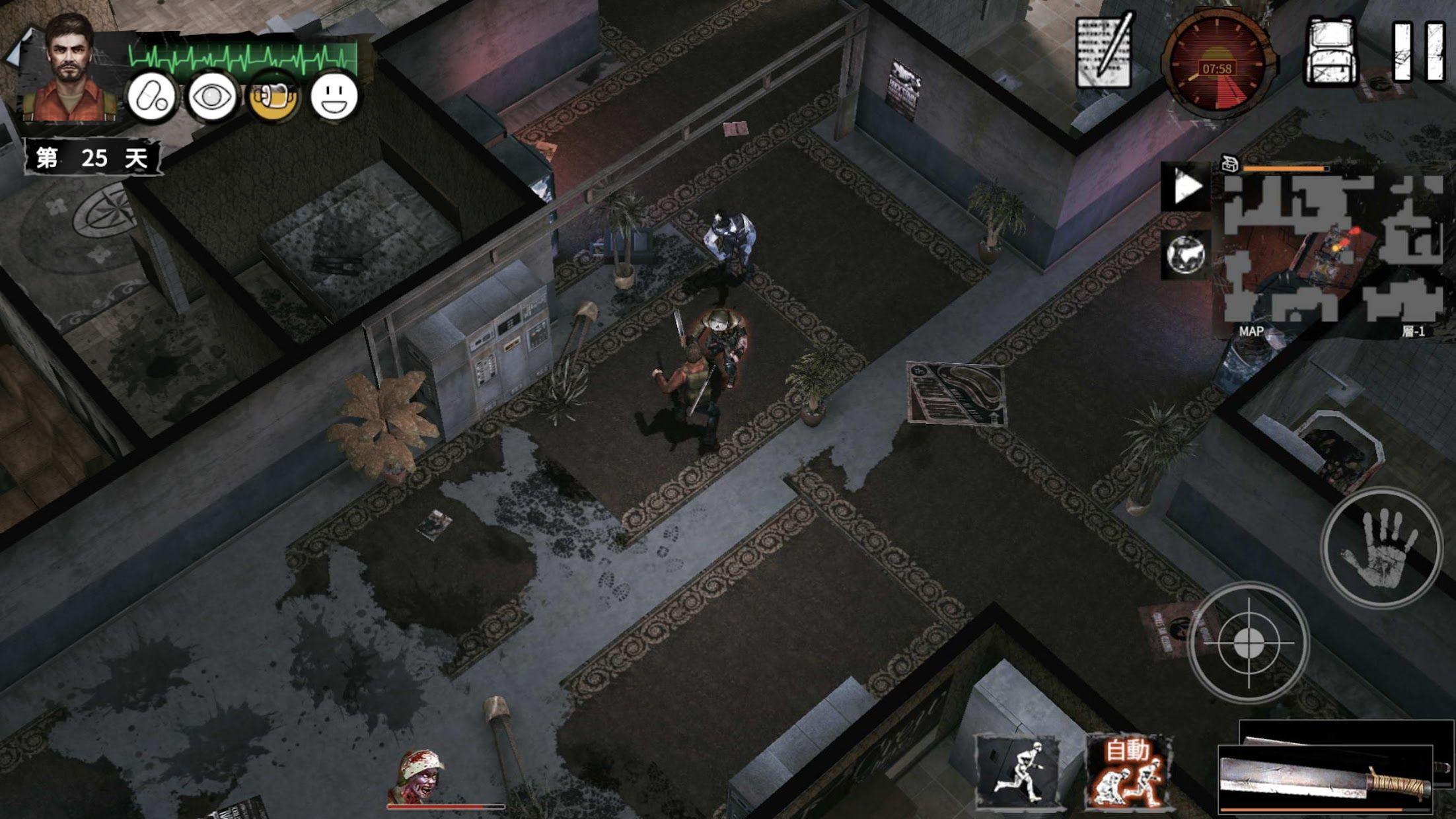 末日方舟: 生存 游戏截图4