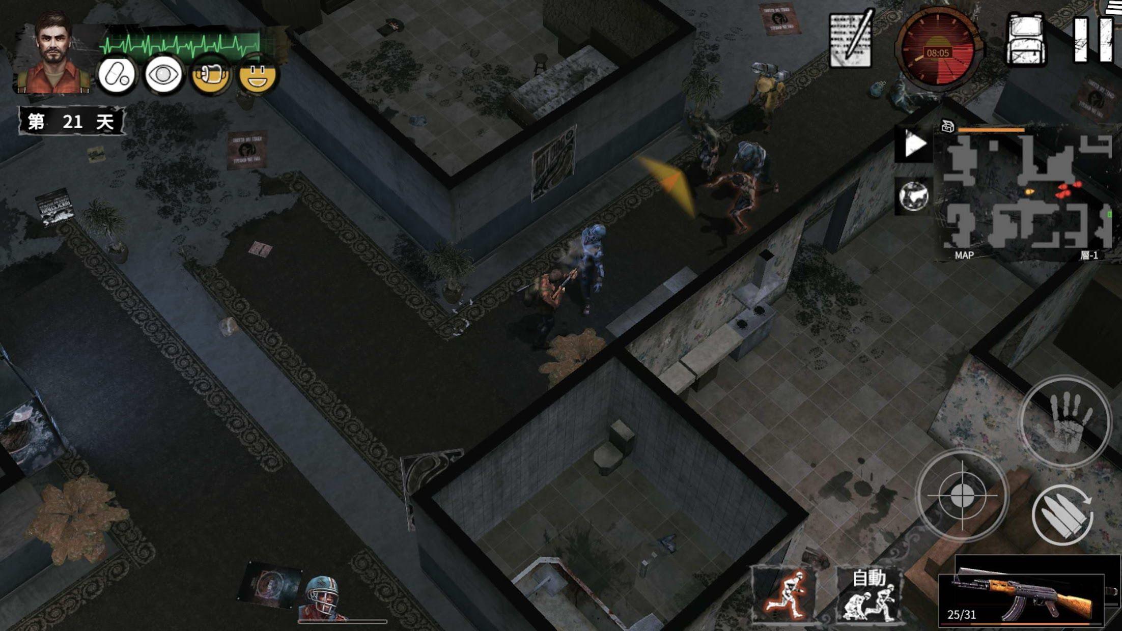 末日方舟: 生存 游戏截图5