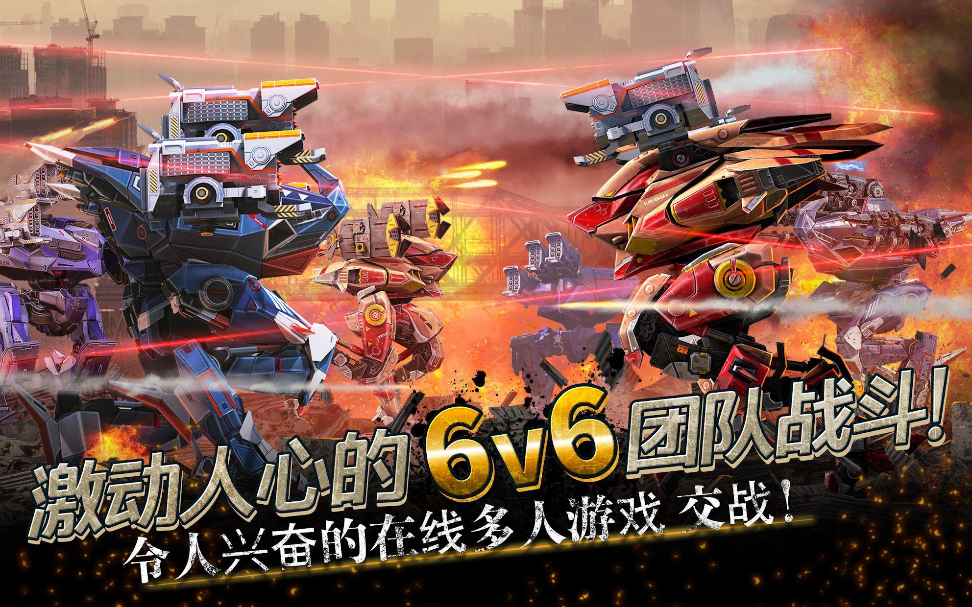 机甲战队《机器人战争 War Robots》 游戏截图3