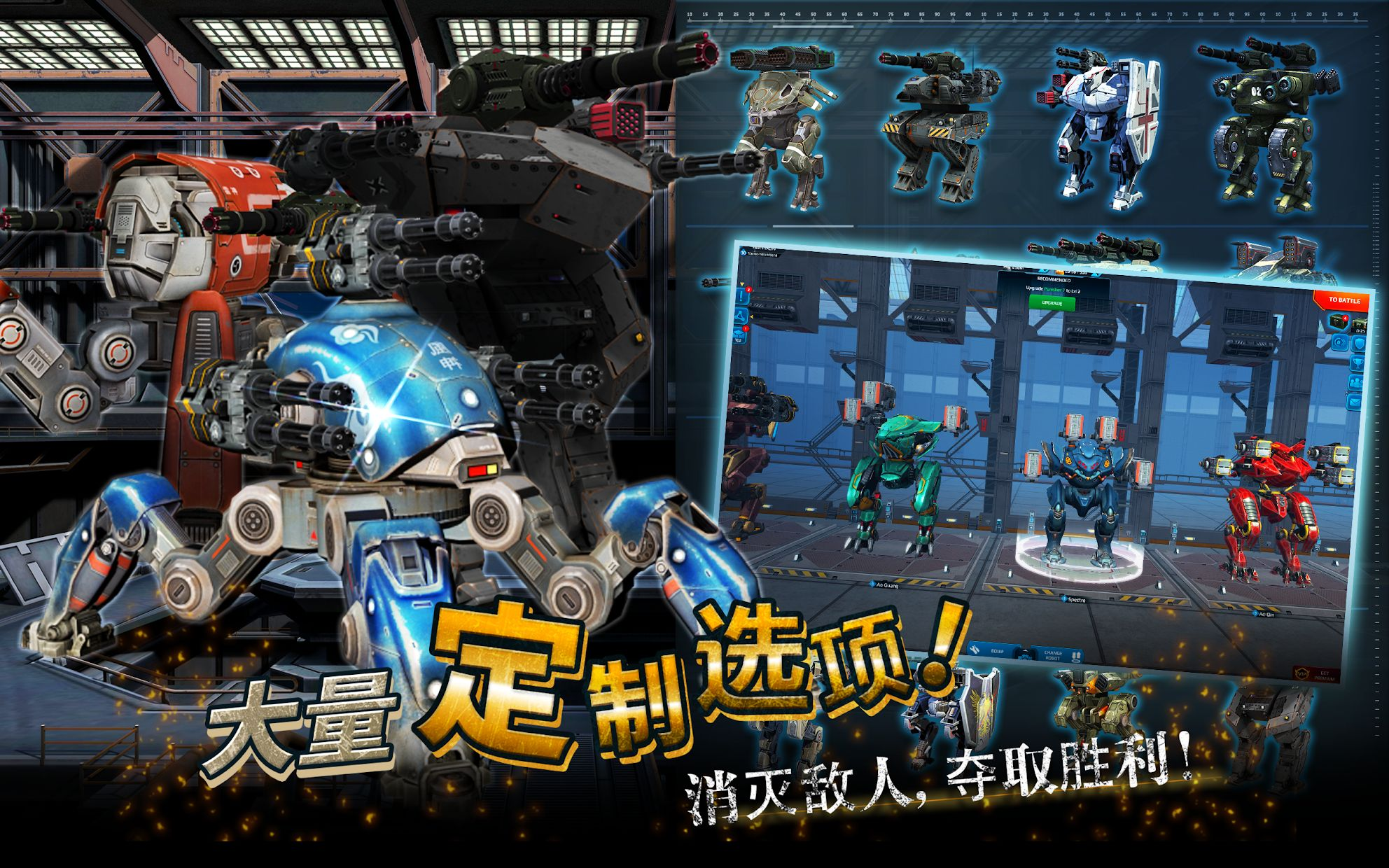 机甲战队《机器人战争 War Robots》 游戏截图4