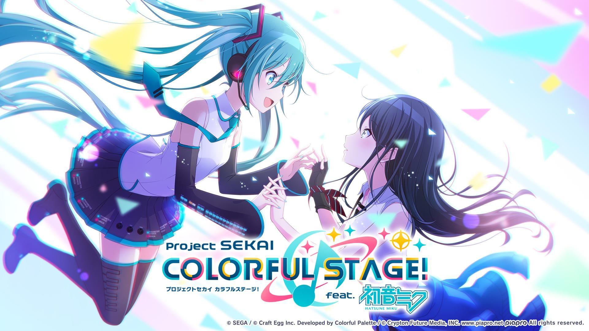 世界计划 彩色舞台 feat. 初音未来 游戏截图1