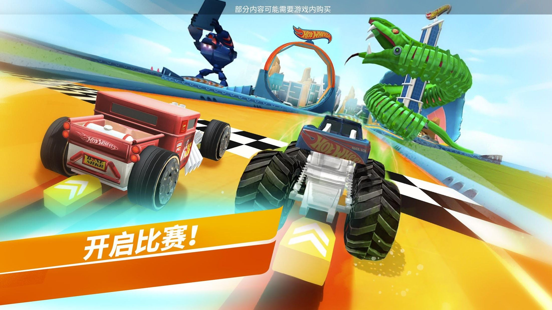风火轮:无限巡回赛 游戏截图2