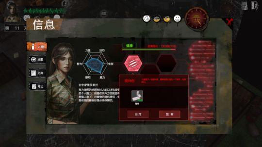 《末日方舟:生存》 :极限生存,硬核设定,这款游戏把泛滥的丧尸题材做出了新意 图片3