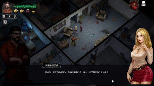 《末日方舟:生存》 :极限生存,硬核设定,这款游戏把泛滥的丧尸题材做出了新意 图片6