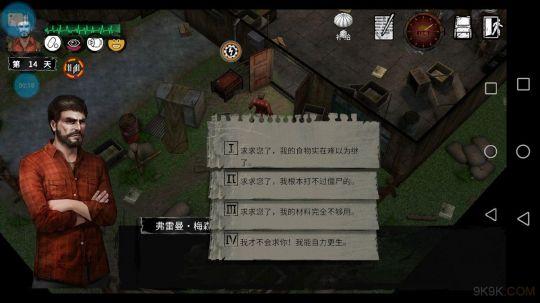 《末日方舟:生存》 :极限生存,硬核设定,这款游戏把泛滥的丧尸题材做出了新意 图片7