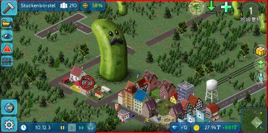 献祭肝细胞,《西奥小镇》或许是手机上最好的城市模拟游戏    图片9