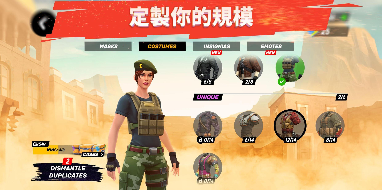 爆裂枪战 游戏截图3