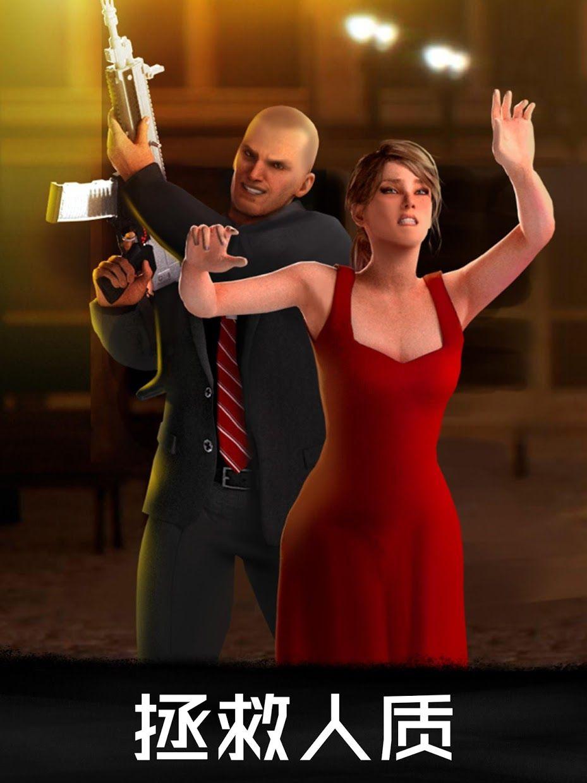 狙击行动3D:代号猎鹰 游戏截图1