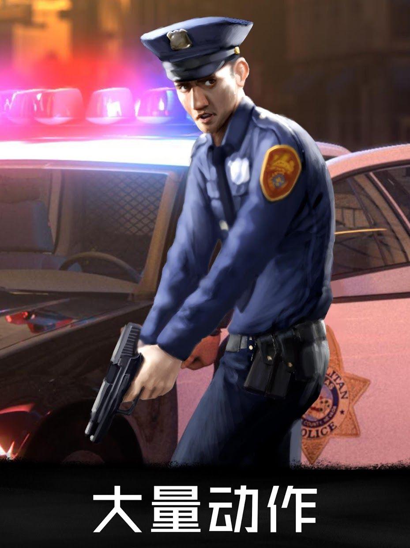 狙击行动3D:代号猎鹰 游戏截图2