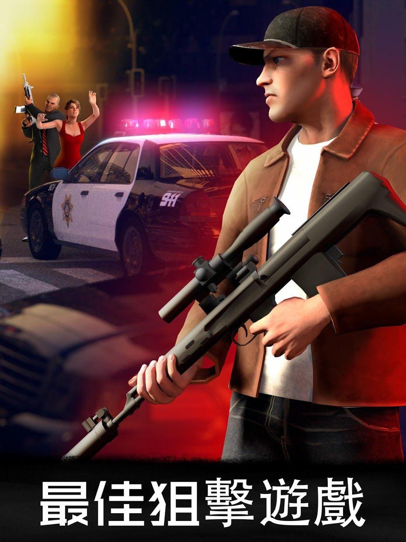 狙击行动3D:代号猎鹰 游戏截图3