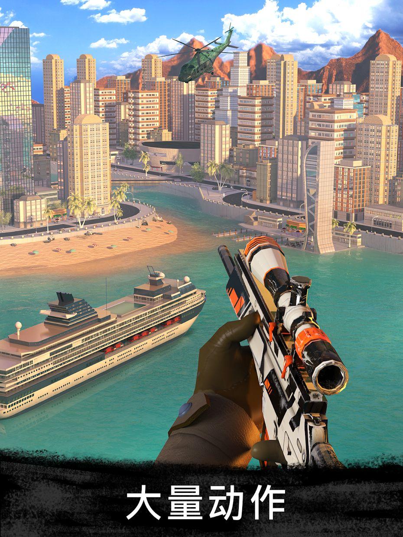 狙击行动3D:代号猎鹰 游戏截图4
