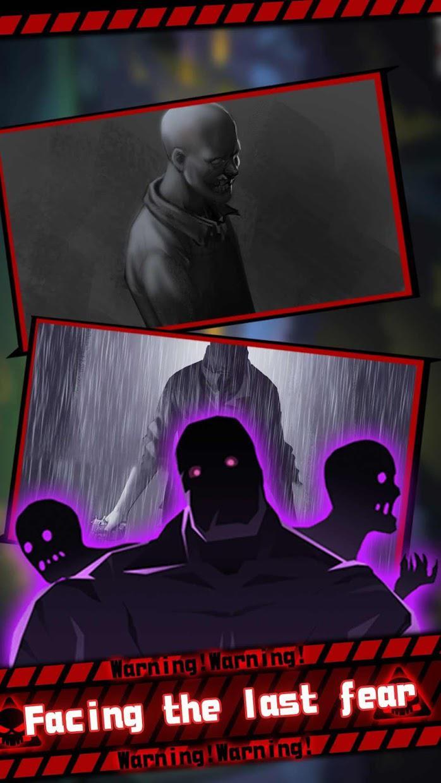 黎明危机 游戏截图5