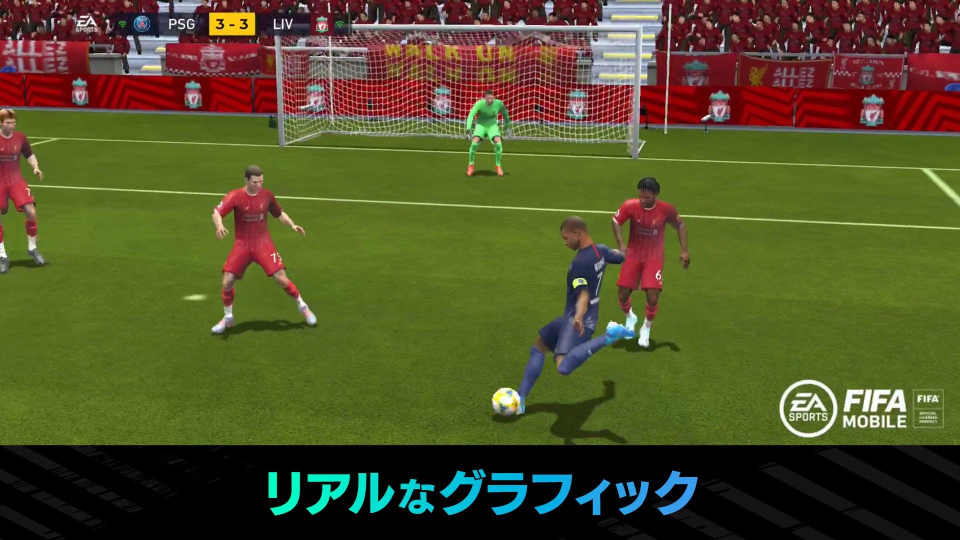 FIFA MOBILE(日服) 游戏截图3