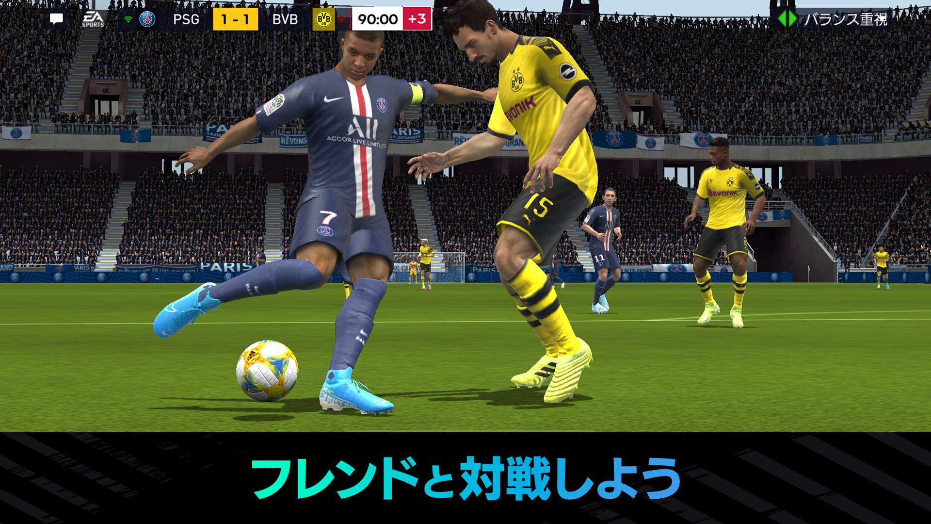 FIFA MOBILE(日服) 游戏截图4