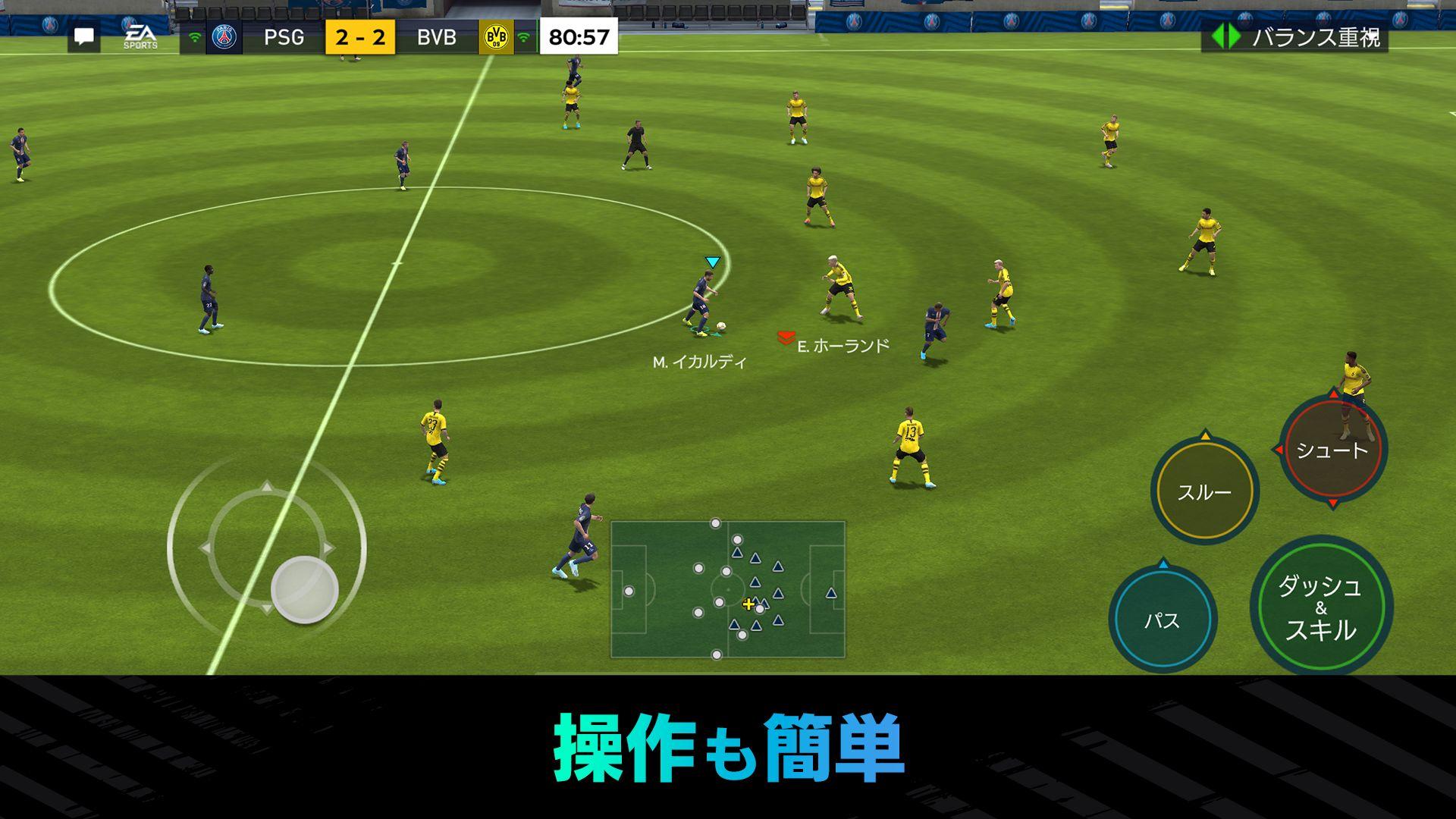 FIFA MOBILE(日服) 游戏截图5