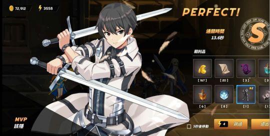 剑客物语:主角穿越成异世界剑豪?一款主打二刀流战斗的休闲动作RPG手游 图片6