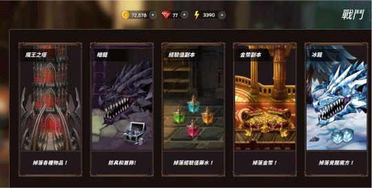 剑客物语:主角穿越成异世界剑豪?一款主打二刀流战斗的休闲动作RPG手游 图片7