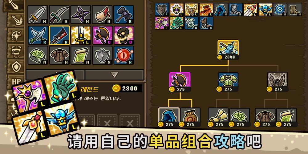 防御城堡联机 游戏截图5